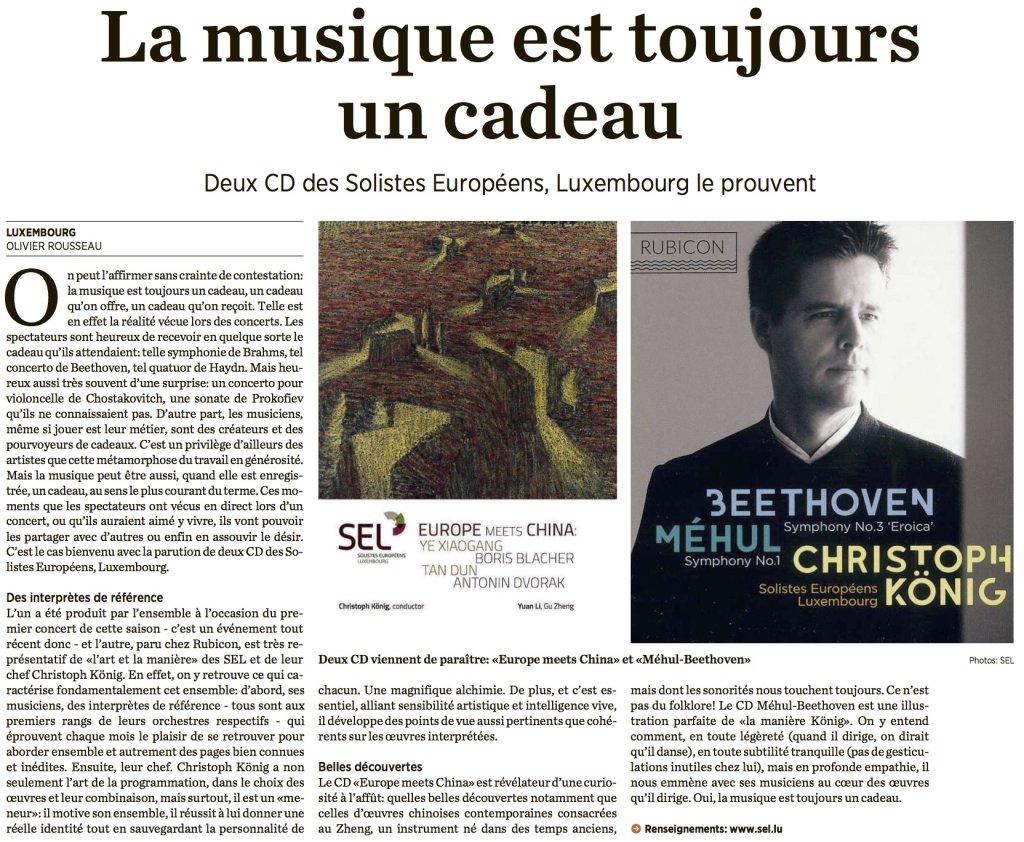 journal201217